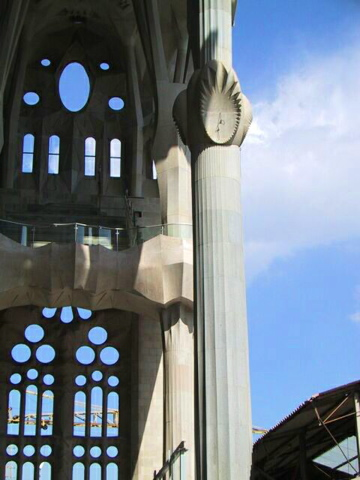 Outside wing of the Sagrada