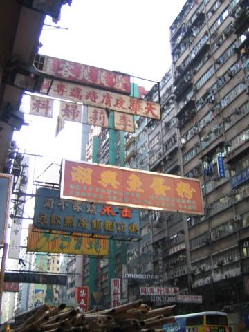 Chinese signage