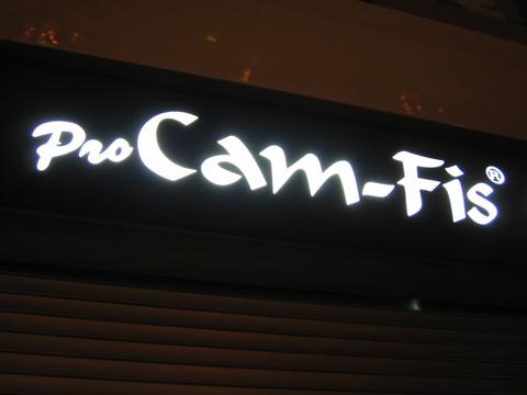 Pro Cam-Fis