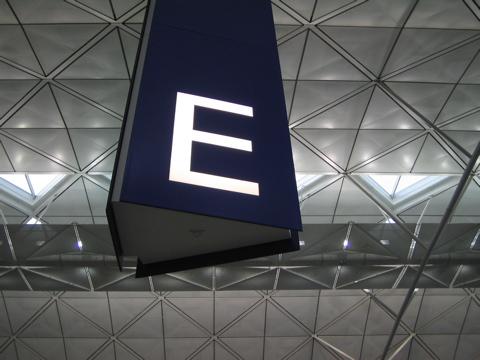 Area E