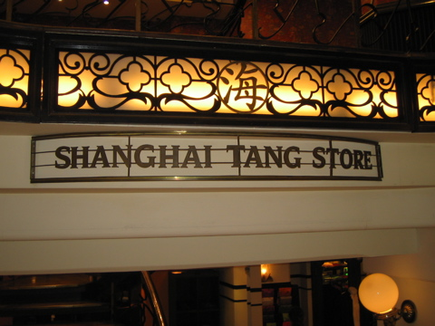 Shanghai Tang signage
