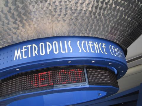 Metropolis Science Centre