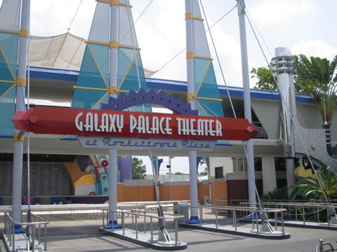 Galaxy Palace Theater