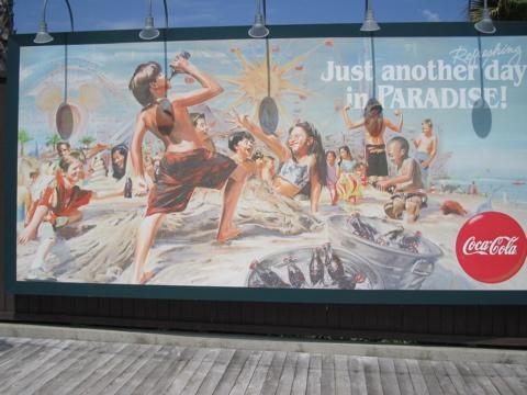 Çalıştığım firmaya yaptığım billboard