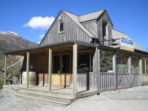 Original Bungy Center